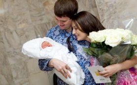 Центр репродукции и планирования семьи