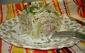 Салат «Ташкент»