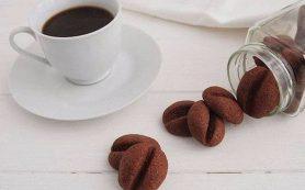 Печенье «Кофейные зерна»