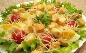 Салат «Цезарь» самый простой рецепт