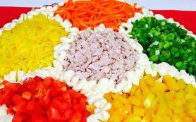 Праздничный салат «Калейдоскоп»