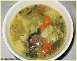 Овощной суп «Весенний»