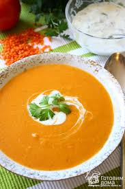 Суп-пюре из чечевицы с булгуром
