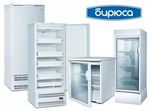 Сервисный ремонт холодильников Бирюса.