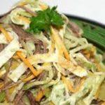 Мясной салат с дайконом «Загадка»