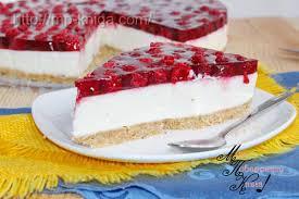 Зимний пирог с рикоттой и малиной