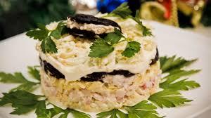 Слоеный салат с черносливом