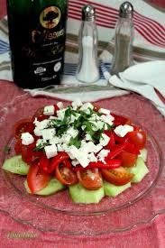 Южно-Югославский салат