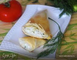 Пирожки из теста фило с начинкой из зелени и козьего сыра