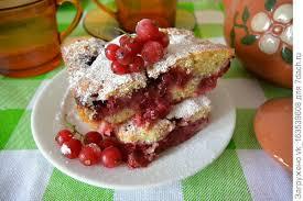 Пирожки с малиной и дачными ягодами