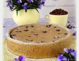 Кофейный пирог на сметане, с черникой
